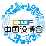 華騰獎 – 亞太華人設計傑出青年設計師