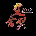 艾舍獎 -中國建築裝飾行業(公寓空間)優秀作品獎
