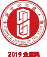 金鷹獎 – 中國設計年度團體